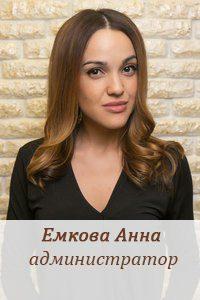 ErmakovaA