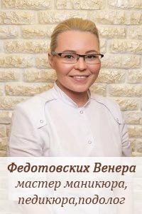 FedorovskihV
