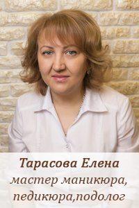 TarasovaE