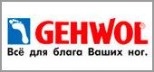 butikgehwol