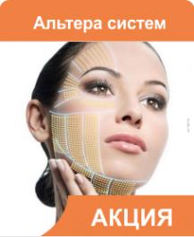 akculthera